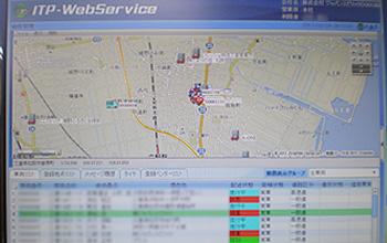 GPSによる運送